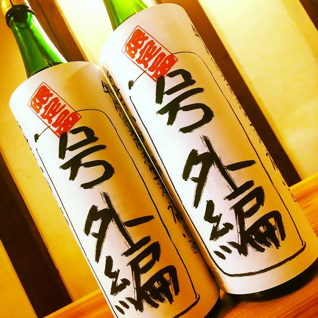 http://www.fukukomachi.com/blog/photo/IMG_20200311_134642_775.jpg
