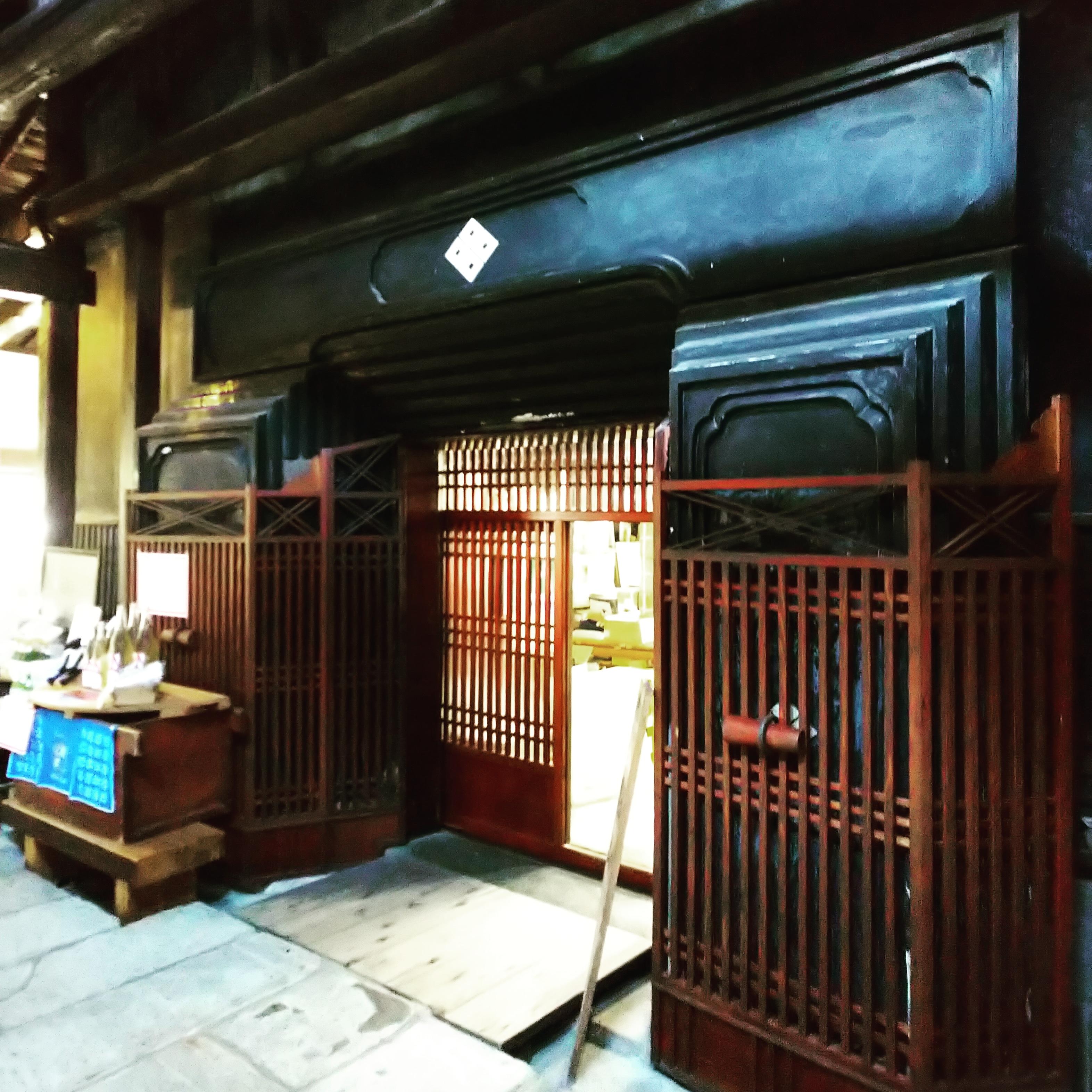 http://www.fukukomachi.com/blog/photo/IMG_20200511_133743_296.jpg