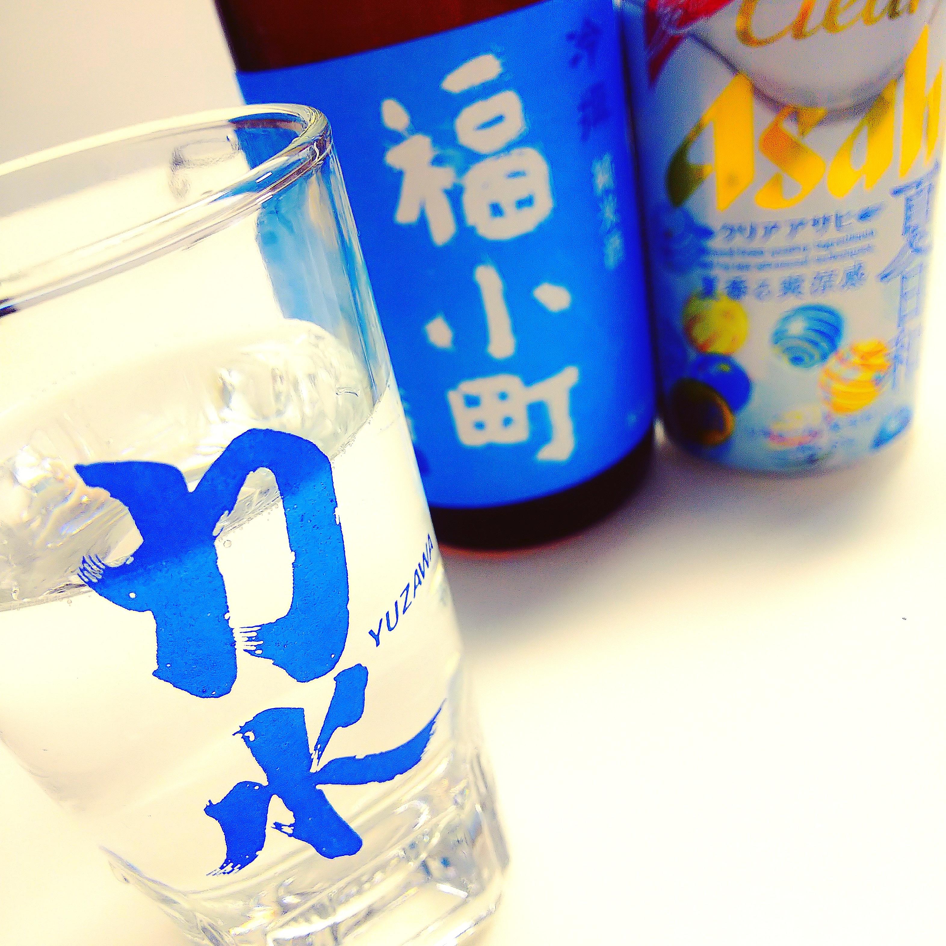 http://www.fukukomachi.com/blog/photo/IMG_20200530_210629_851.jpg
