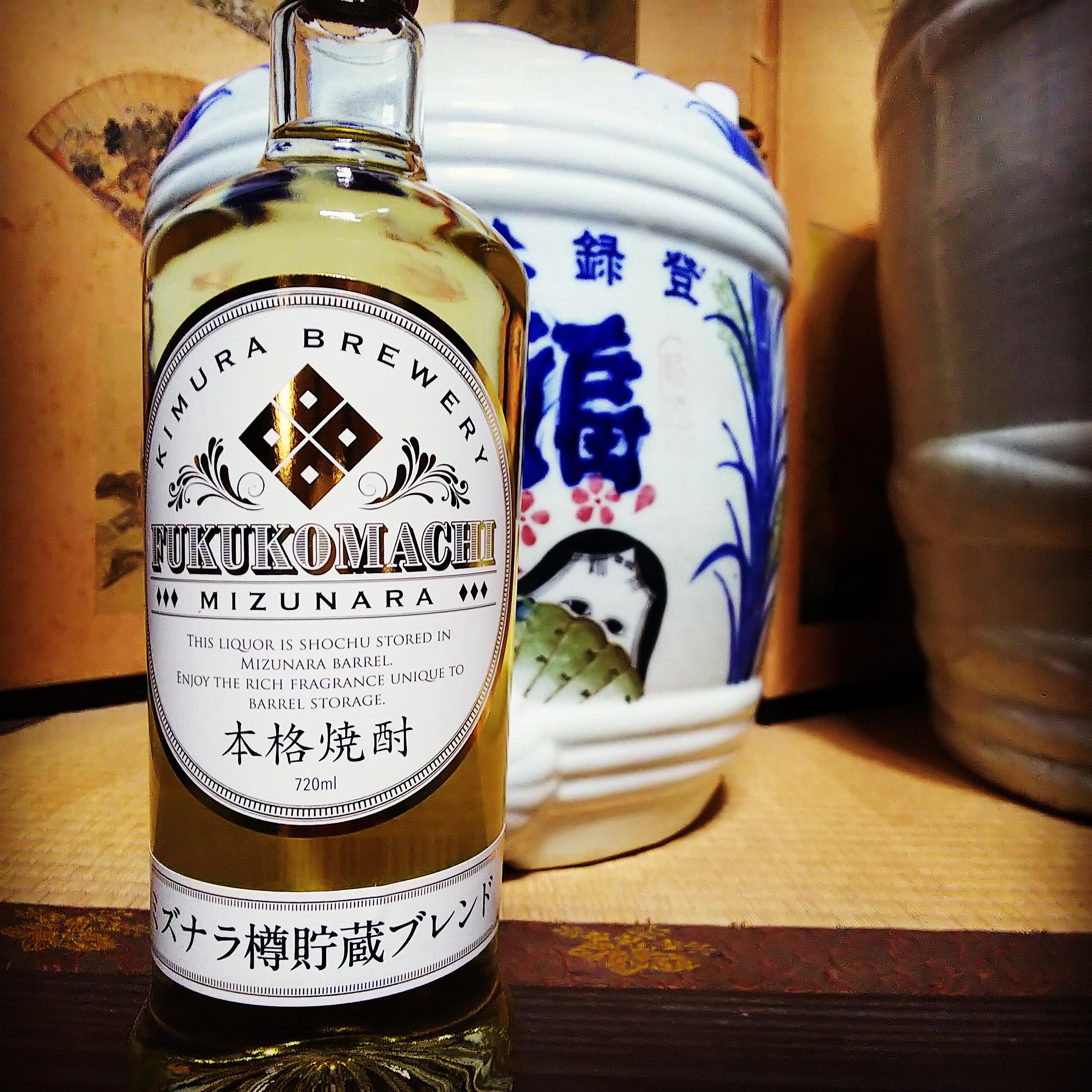 http://www.fukukomachi.com/blog/photo/IMG_20200611_092402_156.jpg