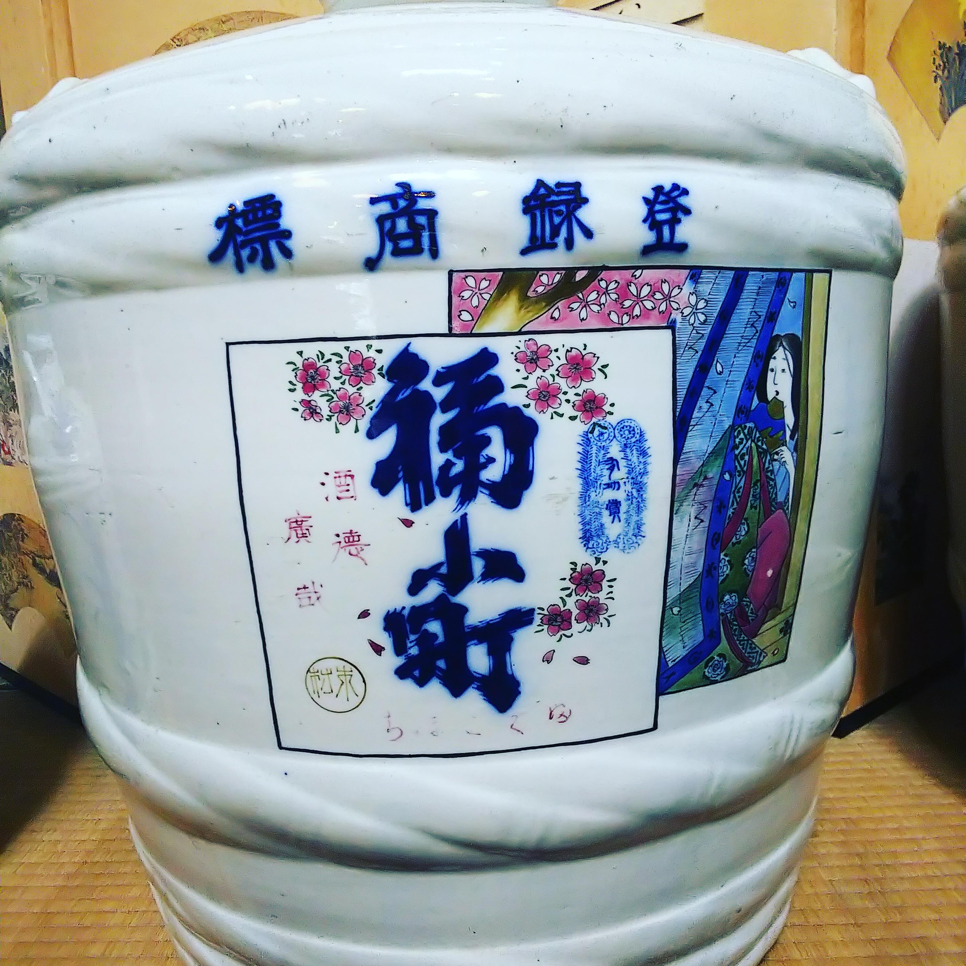 http://www.fukukomachi.com/blog/photo/IMG_20200622_190309_701.jpg