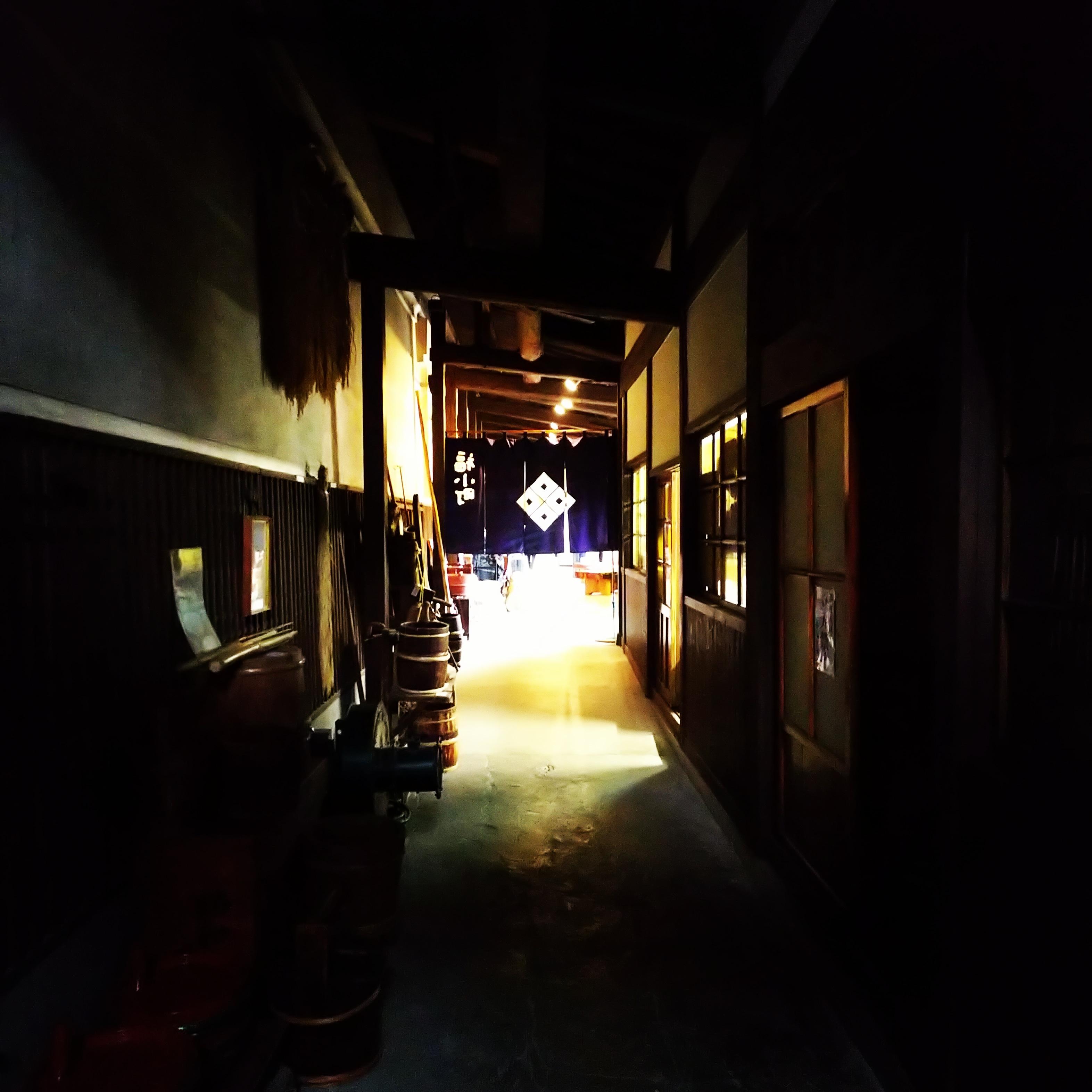http://www.fukukomachi.com/blog/photo/IMG_20200731_191746_918.jpg