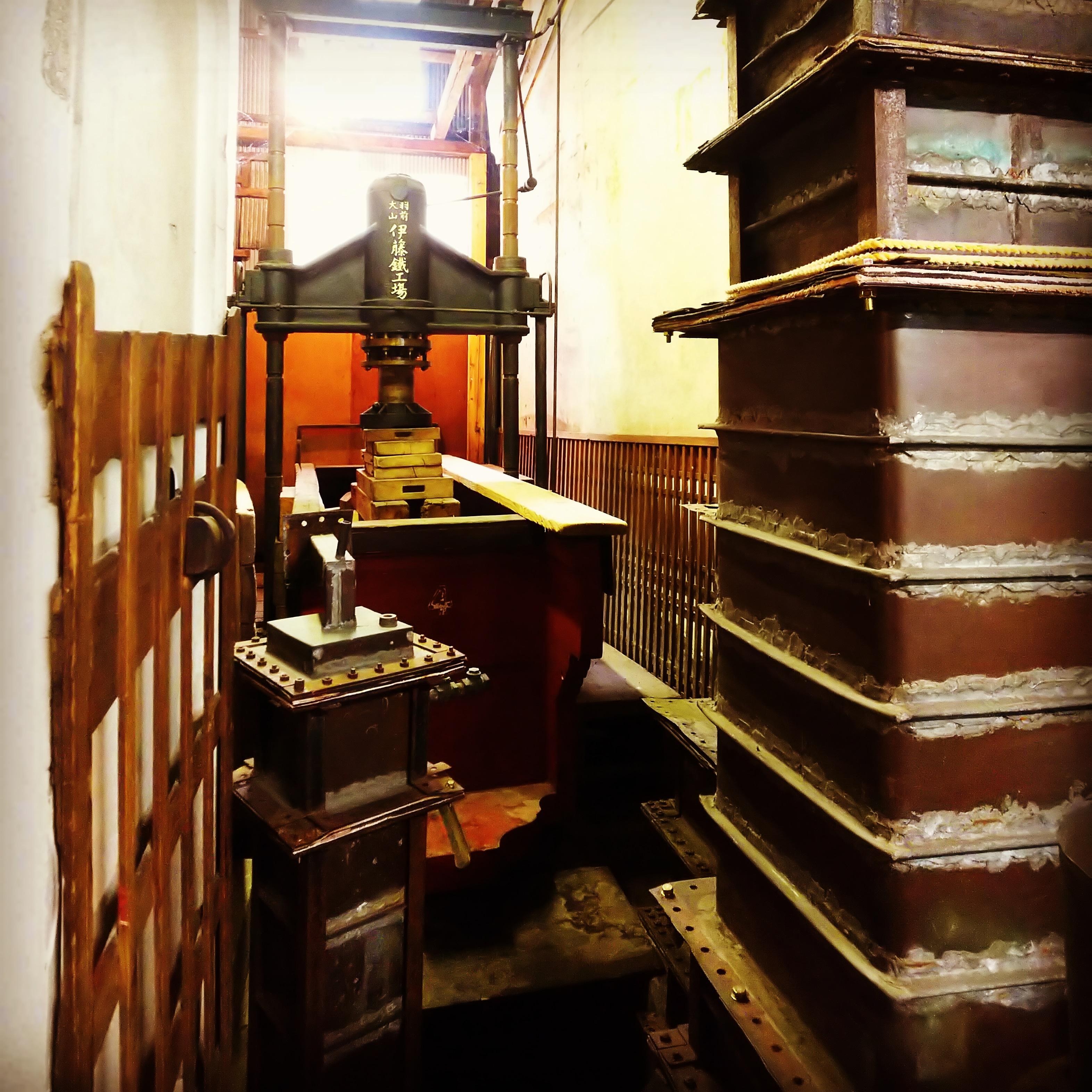 http://www.fukukomachi.com/blog/photo/IMG_20200803_190402_200.jpg