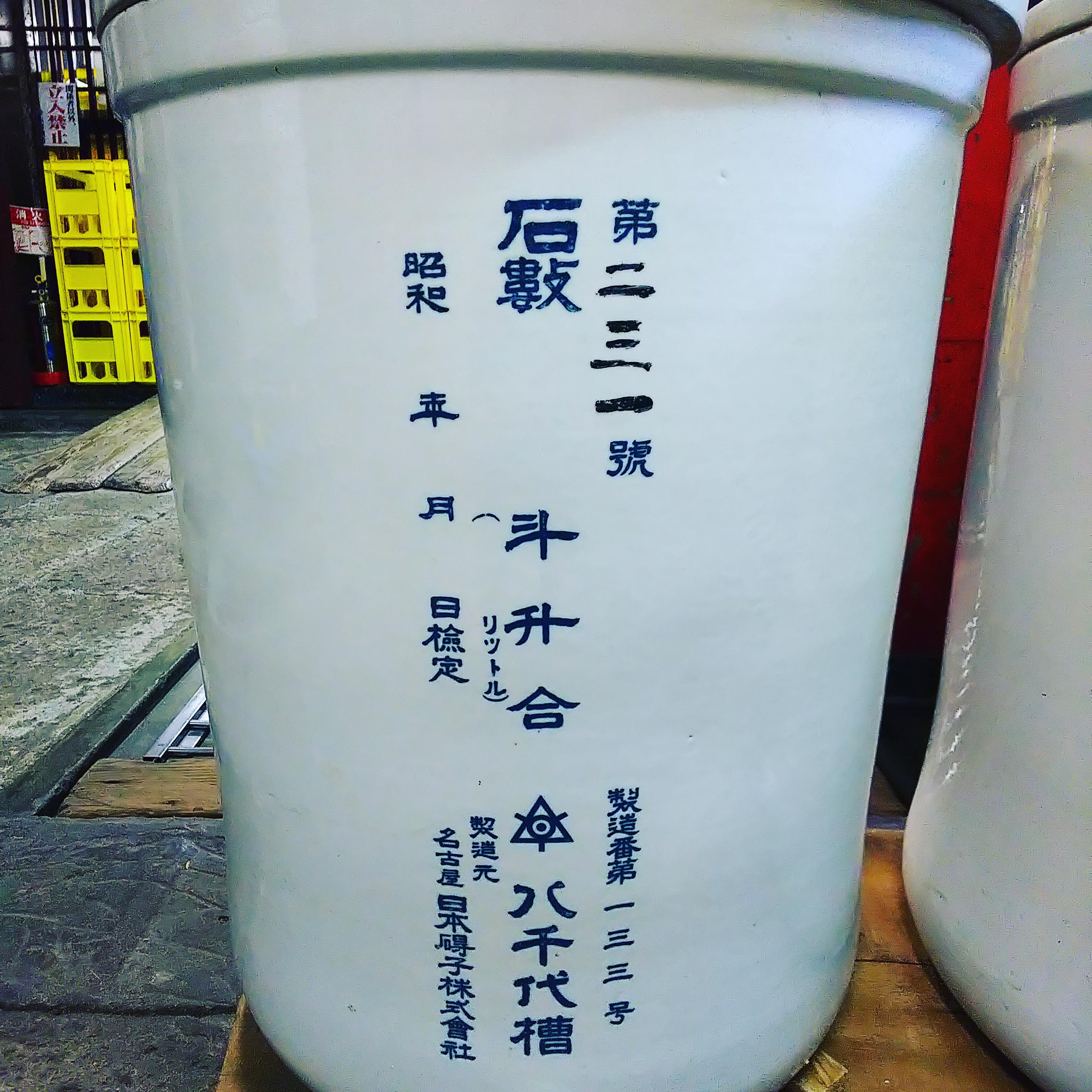 http://www.fukukomachi.com/blog/photo/IMG_20200908_160300_417.jpg