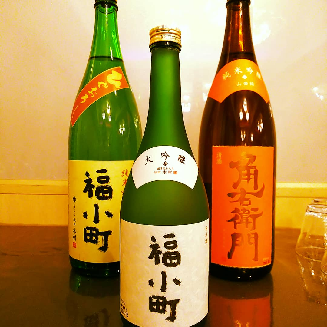 http://www.fukukomachi.com/blog/photo/IMG_20201016_212024_256.jpg