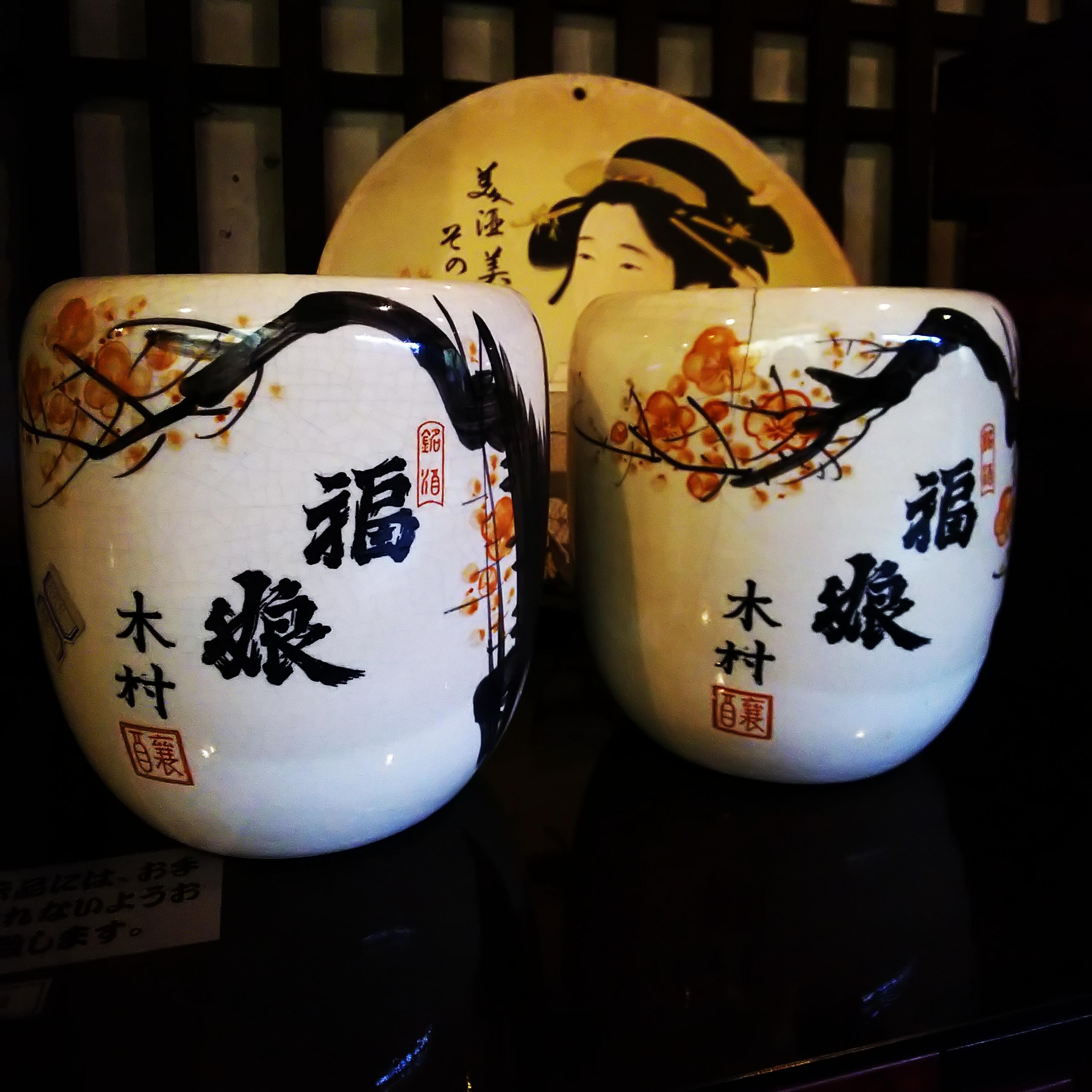 http://www.fukukomachi.com/blog/photo/IMG_20210209_155159_584.jpg