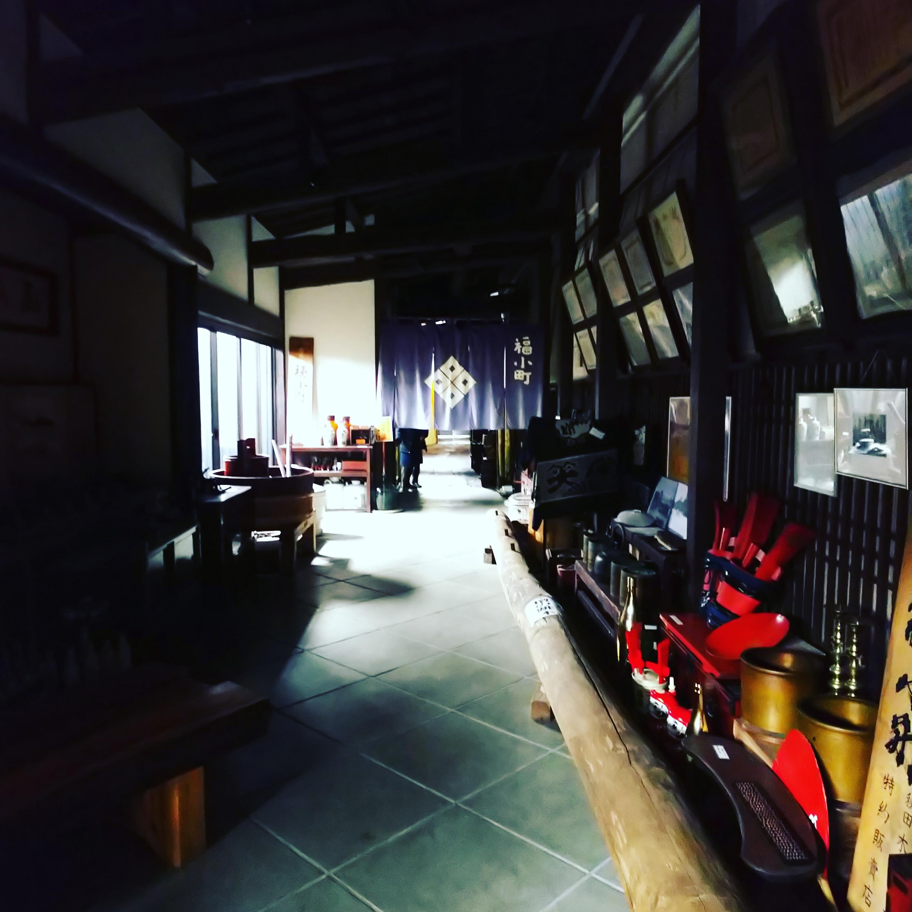 http://www.fukukomachi.com/blog/photo/IMG_20210223_101352_581.jpg