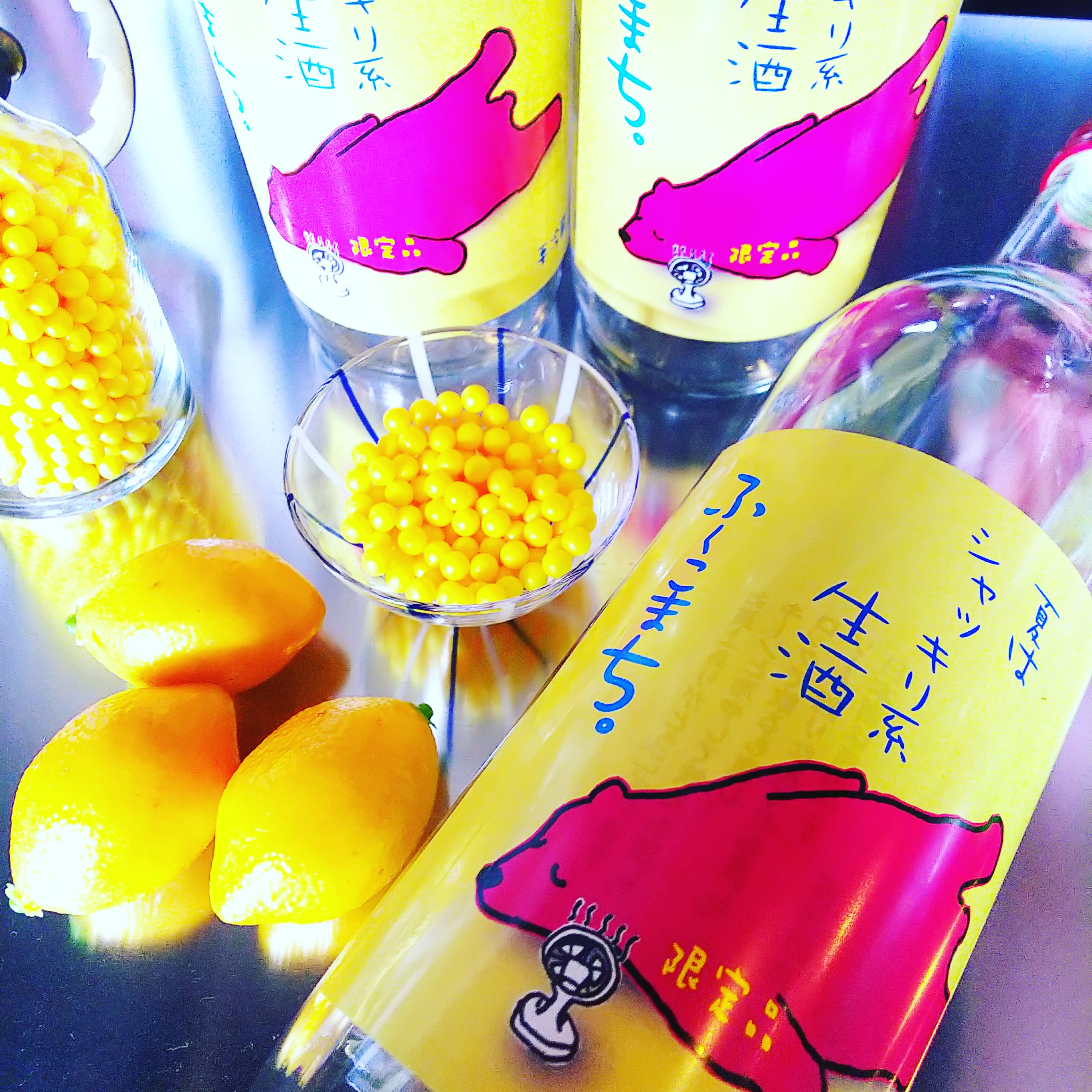 http://www.fukukomachi.com/blog/photo/IMG_20210714_200921_255.jpg