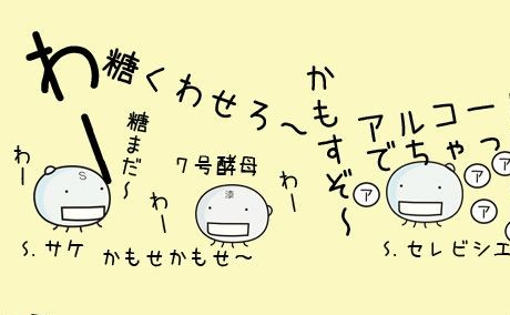 http://www.fukukomachi.com/blog/photo/f90d0c8354b3bbf335539be712a26231%20%282%29.jpg